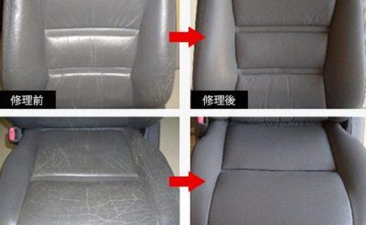 本革シート 修理 修復 トヨタ ランドクルーザー Toyota Land Cruiser