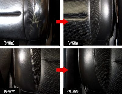 本革シート 修理 修復 メルセデスベンツ Eクラス Mercedes Benz W124
