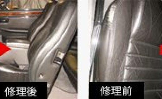 本革シート 修理 修復 ジャガーXJ-S Jaguar XJ-S