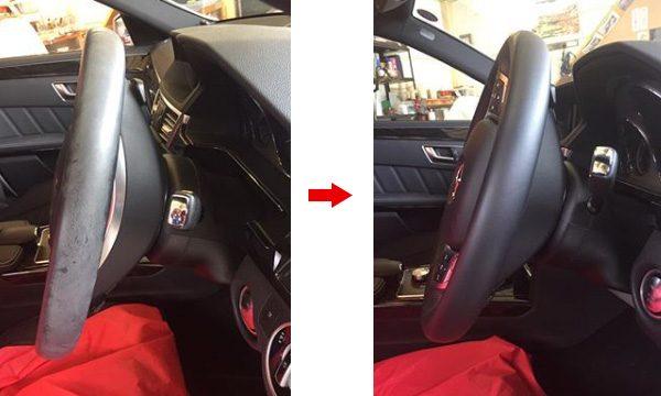 メルセデスベンツ MERSEDECE BENZ E250 本革ステアリング 修理 補修